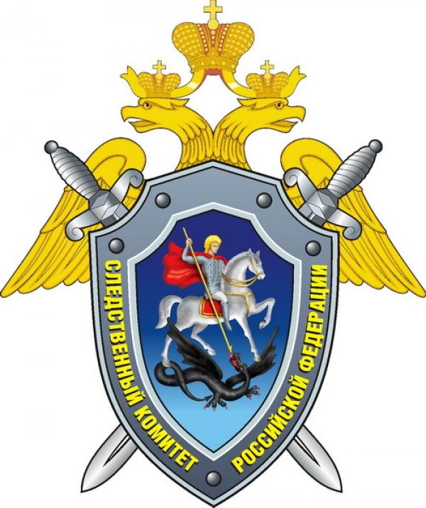 Следственное управление Следственного комитета РФ по Удмуртской Республике