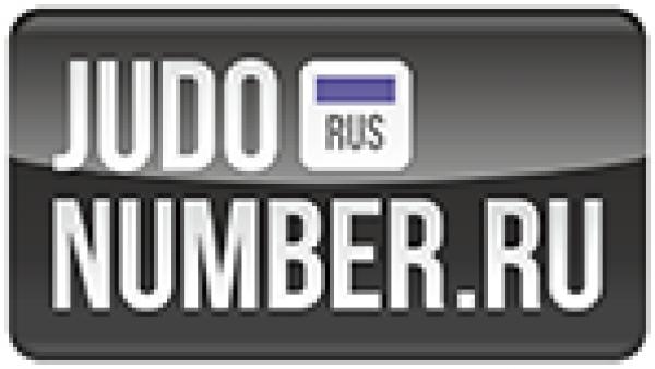 judonumber.ru