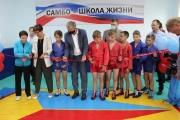 ОТКРЫТИЕ ЗАЛА САМБО В Г. ВОТКИНСК
